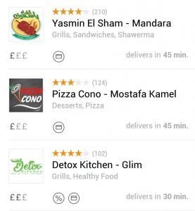 قائمة محلات الطعام على تطبيق اطلب