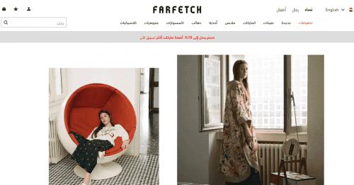 faratch